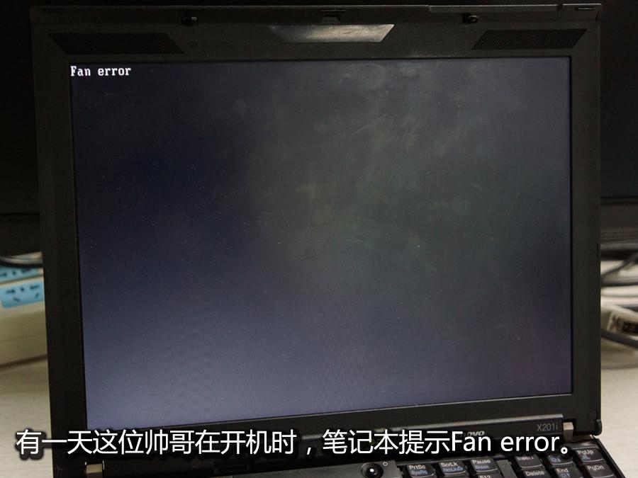 Fan: Lenovo Fan Error
